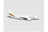 По-атрактивни цени за полети до Варна и Бургас с България Ер