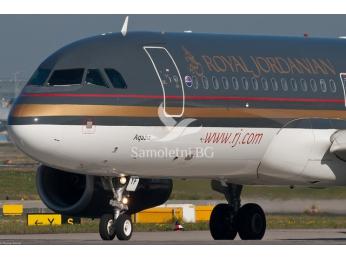 Директни чартърни полети ще свързват Аман със София