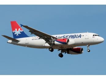 От летище София вече може да се лети с директни полети до Белград