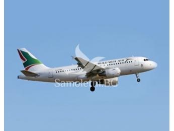 България Ер удвоява броя на полетите между София и Бургас