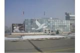 Допълнителни полети от Лондон до Пловдив