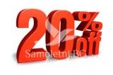 20% намаление
