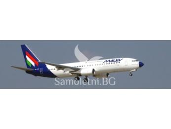 Малев стартира редовни полети от Бургас до Будапеща