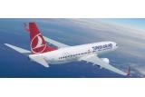 """""""Turkish Airlines"""" открива нова авиолиния Варна – Истанбул през май"""